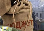 Доходы бюджета Волгограда выросли и составили около десяти миллиардов рублей