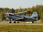 Белокалитвинский аэропорт вновь откроется в конце января