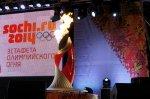 Ростовская область приняла Эстафету Олимпийского огня
