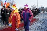 Наиболее значимые спортивно-массовые мероприятия, проводимые в Ростовской области   с 27.01.2014 по 02.02.2014 года