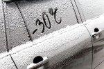 В Волгограде температура упадет до -32 градусов