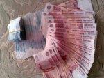 Волгоградская чиновница украла из бюджета города 500 тыс рублей