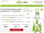 Новый партнерский проект от Moneyman