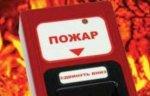 Школы Ленинского района Волгоградской области небезопасны в случае пожара