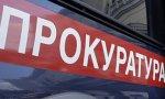 Ростовская прокуратура проверит чиновников мэрии на предмет халатности во время режима ЧС