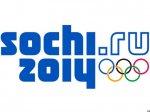 Олимпийский огонь делает последние шаги по столице Игр