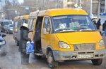 В Волгограде проверят автобусы и маршрутки