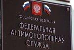 Ростовский УФАС аннулировал аукционы по строительству детсадов