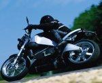"""Молодой """"волгоградец"""" разводил на деньги любителей мотоциклов"""