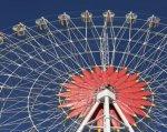 В день влюбленных откроют самое большое в России колесо обозрения