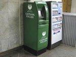 УФАС в Волгодонске оштрафовал Сбербанк на полмиллиона рублей