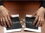 В Ростове педагоги жалуются на размер зарплаты