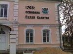 Бюджет Белокалитвинского района: плюсы и минусы