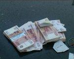 В Сочи судья вымогал взятку в 20 млн рублей