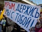 В Новочеркасске  состоится митинг в поддержку русскоязычного населения Украины