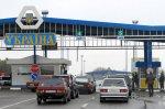 Миграционный поток в Ростовскую область из Украины, увеличился на 53%