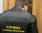 Судебный пристав в Волгограде применил хитрость для возврата долга
