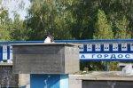 Капитальный ремонт и строительство жилых и промышленных объектов Белокалитвинского района