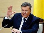 Генеральная прокуратура Украины оценила заявление Виктора Януковича, как провокацию