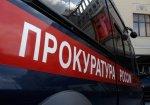 Белокалитвинская городская прокуратура провела проверку: о прекращении действия права на управление транспортными средствами