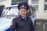 Участковый из Новошахтинска героически спас семью во время пожара