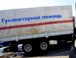 Колонна из шести машин с гуманитарной помощью из Ростовской области отправилась в Крым