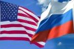 Власти США предостерегают своих гражждан от поездок в Ростовскую область