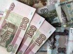 Депутаты Ростовской области перечислят свой однодневный заработок в Крым