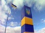 Украина изменила правила въезда в страну для россиян
