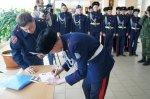 В кадетском корпусе пяти воспитанникам торжественно вручили российские паспорта