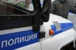 Трое подростков сбежавших из дома в Волгограде нашлись под Краснодаром