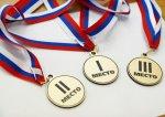 40 волгоградских школьников участвуют во всероссийской олимпиаде