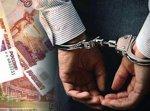 Прокуратура Ростовской области  возбудила уголовное дело против председателя колхоза похитившего 7 млн рублей
