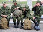 Из Ростовской области должны призвать 5,5 тысяч новобранцев
