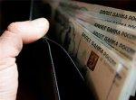 В Сочи средняя зарплата работников культуры составит 17 тыс. рублей