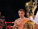 Краснодарский боксер создал благотворительный фонд