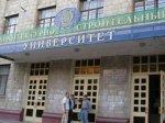 Преподаватель ВолгГАСУ приговорена к реальному сроку заключения за взятку