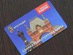 Общественный транспорт Краснодара перейдет на систему электронной оплаты проезда
