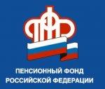 Стартовала кампания по представлению отчетности в ПФР  за 1 квартал 2014 года