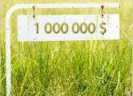 Бывший директор ростовского ДИЗО продал землю на Левбердоне в 150 раз ниже её реальной стоимости