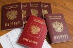 Около 200  жителей Крыма изъявили желание получить российский паспорт на Кубани