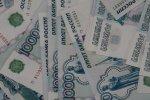 Работодатели Ростовской области не доплатили своим работникам более 80 миллионов рублей