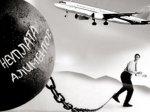 Более трёх тысяч алиментщиков из Ростовской области не смогли выехать за границу