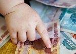 Житель Шахт задолжал  своему ребенку полмиллиона рублей