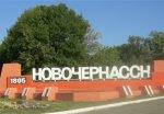Газпром может заморозить строительство спорткомплекса в Новочерскасске