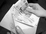 """""""Белая"""" зарплата - ключ к достойной пенсии"""
