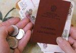 Средний размер пенсии в Ростовской области вырос на 9%