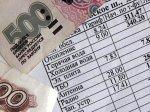 В Волжском два директора ЖКХ похитили 21 млн рублей