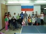Открытое первенство Белокалитвинского района по настольному теннису, среди людей с ограниченными возможностями здоровья