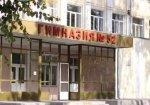 В Ростовской гимназии ученик 8-го класса сломал нос своему однокласснику
